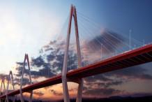 Cầu Nhật Tân – Hà Nội